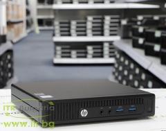 Компютри-HP-260-G2-DM-А-клас